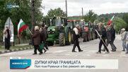 Жители на Кардам излязоха на протест заради разбит път