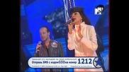 Зара и Хор Турецкого - Une Vie D'amour
