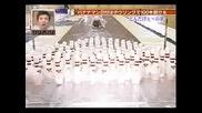 Японски Боулинг