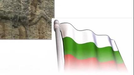 Честит Национален Празник Българи
