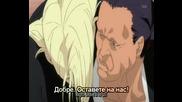 Bleach - Епизод 185 - Bg Sub