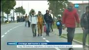 Над 700 бежанци задържани на турско-българската граница за ден