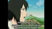 Naruto 95 - 96 Part 2 [bg Subs]