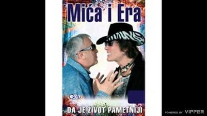 Mica i Era - Hej mala rode - (Audio 2008)