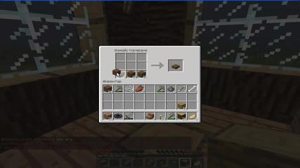 Minecraft Server Survival Ep 3