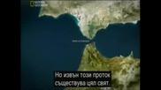 Филм За Изгубената Империя Атлантида Част 1 Бг Субтитри