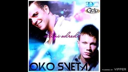Elitni Odredi - Kad bi znala feat Reborn - (Audio 2010)