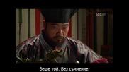 Warrior Baek Dong Soo-еп-25 част 3/3