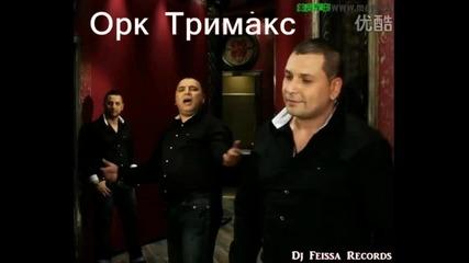 Ork Trymax 2014 Astasiyis Dede Kuchek Dj Feissa