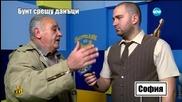 Бунт срещу данъци 2 - Господари на ефира (14.04.2015)