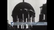"""Отбелязваме 88 години от кървавия атентат в столичния храм """"Света Неделя"""""""