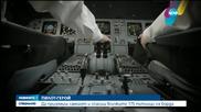Отбелязваме Деня на авиацията