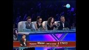 "Bruno Mars - ""treasure"" - Иван Радуловски - Ivan Radulovski - X Factor Bg 2013 - Еп 29, 05.12"