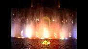 Yerevan - Peqshtite I Tancuvashtite Fontani