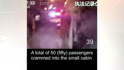Китайски полицаи откриват 50 човека в 6 местен ван