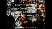 Linkin Park - Carousel (превод)