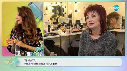 """Милица Божинова: Местата, които преоткриваме в града, където живеем - """"На кафе (22.06.2021)"""