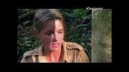 Един мъж и една жена в пустошта Амазонка (2010) Бг аудио