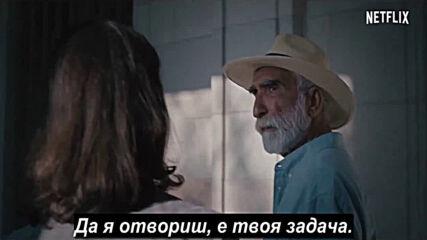 Atiye/ Атийе - fragman sezon 2/трейлър сезон 2
