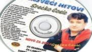 Srecko Cosic - Caruj lepa kraljice
