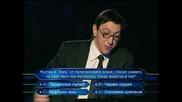 Стани Богат - Българин отваря въпрос за 200 000 Лева