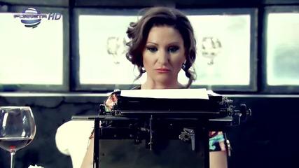 Валентина Кристи - Услуга направи ми (официално видео) 2013