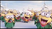 Миньоните изпълняват Jingle Bells! - Смешно изпълнение!