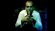 Eminem - Интсрументалите На Еncore