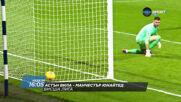 Астън Вила - Манчестър Юнайтед на 9 май, неделя от 16.05 ч. по DIEMA SPORT 2