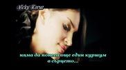 Гръцко *превод* Giorgos Sampanis - San To Filo Ston Aera