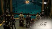 G.I. Joe: Изгревът на Кобра на 11 август, вторник от 21.00 ч. по KINO NOVA