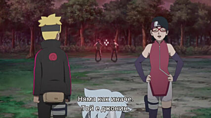 Boruto - Naruto Next Generations - 164 [ Bg Subs ] [ Високо качество ]
