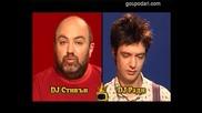Блиц - DJ Стивън и DJ Ради