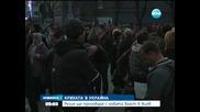 Русия ще преговаря с власт в Киев - Новините на Нова