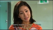 Can Love Become Money (2012) E18