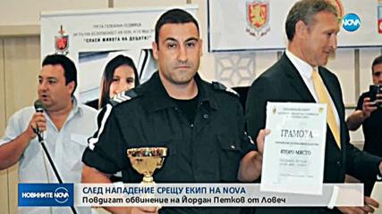 След разследване на NOVA: Задържаха брата на полицая от Ловеч