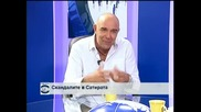 Калин Сърменов: Това което се случи в Сатирата е показателно за държавата ни
