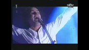 Marillion (live At Mcm 1999) Garden Party