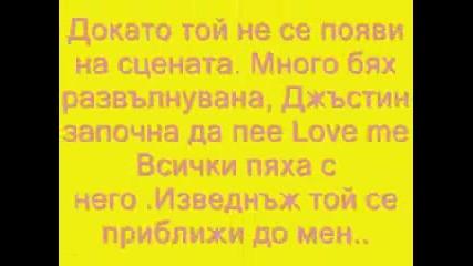 Приказка за любовта 2 еп.