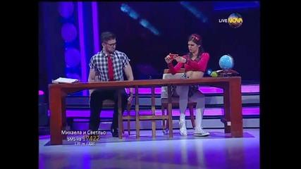 Dancing Stars - Михаела Филева и Светльо джайв (20.05.2014г.)