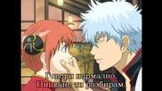 Gintama - Епизод 6 bg sub