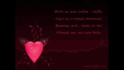 За Моя Любим Константин