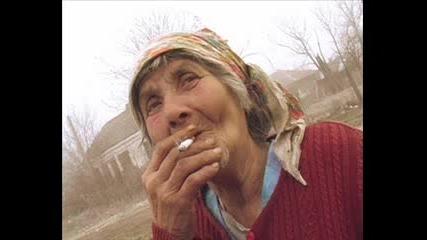 Баба На Телефона