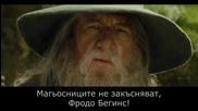 01. Властелинът на пръстените: Бг суб - Задругата на пръстена (2001) The Lord of the Rings Extended