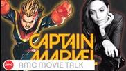 Според слухове Анджелина Джоли може да е режисьор на филма Капитан Марвел (2018)