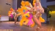 Band Odessa - Потанцуй со мной