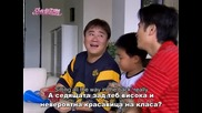 Бг субс! It Started with a Kiss / Закачливи целувки (2006) Епизод 4 Част 2/3