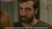 Северен вятър - еп.33 (rus subs - Poyraz Karayel 2015)