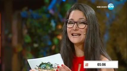 Аз обичам България - 2 кръг | Букварче мое (26.05.2017)