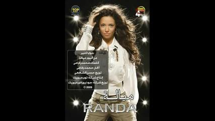 Randa Hafez Gowaya Keter